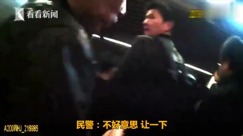 """视频-地铁上两次伸""""咸猪手""""被抓 男子还想趁乱偷"""
