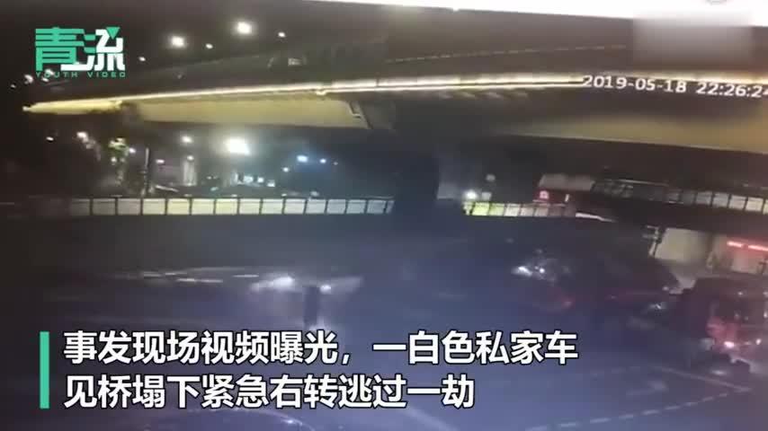 真幸运!杭州天桥坍塌瞬间视频曝光一轿车神操作逃过一劫