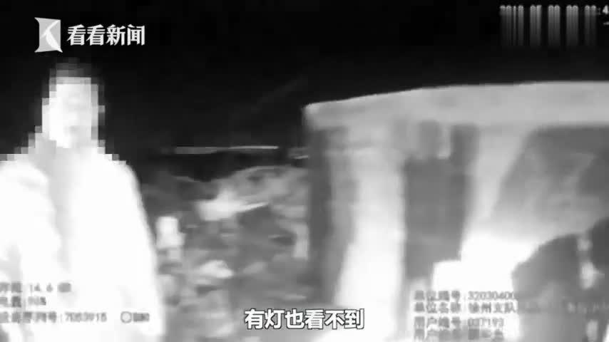 """视频-男子深夜骑车撞墙受伤 家属报警""""要追究墙的"""