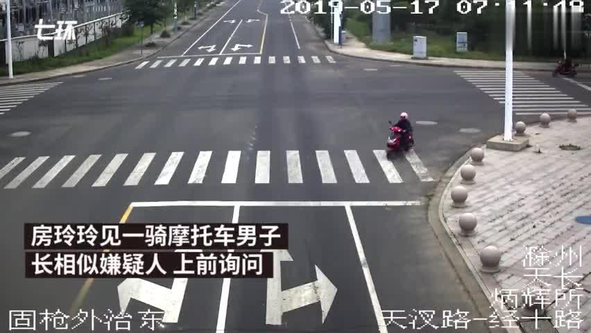 视频-警花扮打工女孩诱捕连环猥亵犯 遭拖行十几米