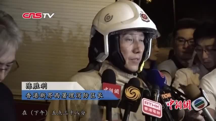 视频:香港一架直升机空中解体后坠毁 一名机师死亡