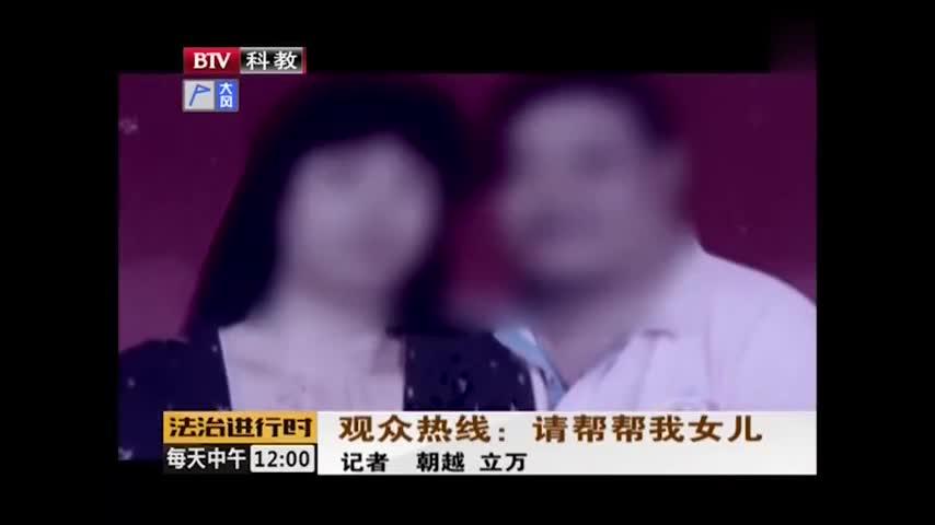 视频:酗酒又家暴!北京一男子强奸六岁亲生女儿被刑
