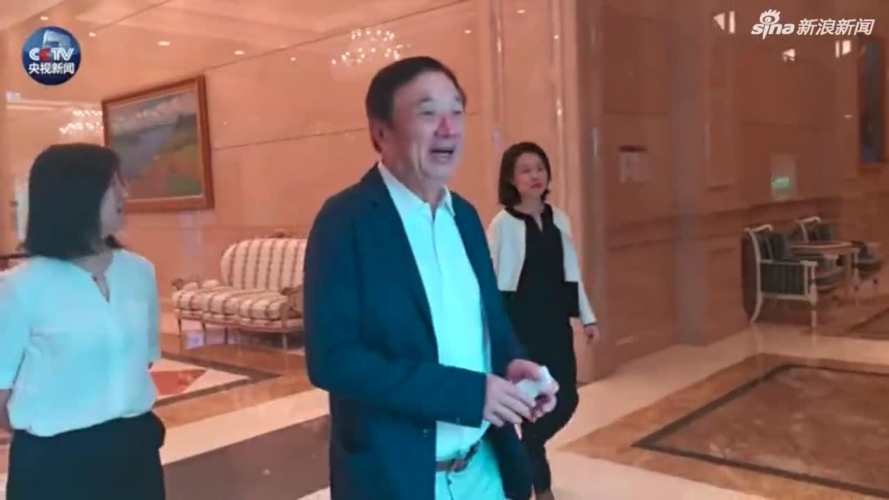 视频-任正非在华为总部接受采访 微笑步入会场