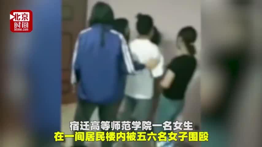 视频-女生遭数名女子掌掴50余下 校方:校外被外
