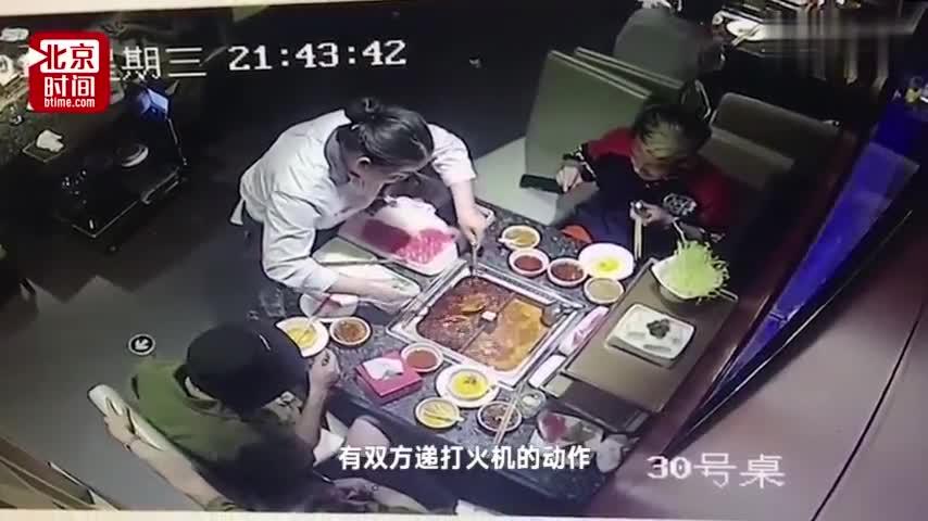 视频:顾客打火机掉入火锅 海底捞员工捞取时爆炸脸
