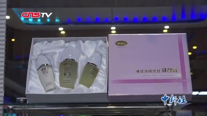 """视频-探访朝鲜最大化妆品厂:看""""12美元朝鲜货"""""""