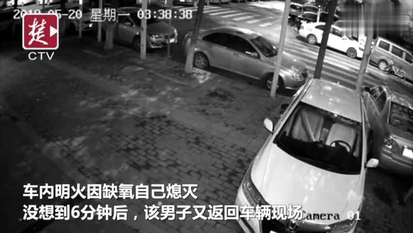 视频:奇葩!男子盗窃车内财物不成 连烧两车泄愤