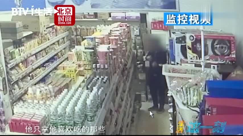 视频:1个月被盗53次 17岁少年同一超市内狂偷