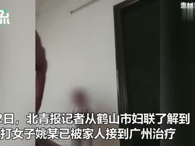 视频:广东鹤山妇联介入女子被家暴案 当事女主希望离婚