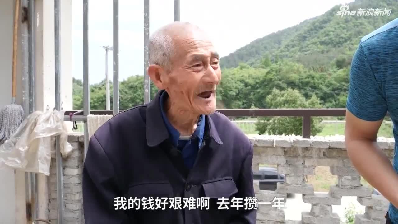 视频:男子冒充民政局人员骗九旬贫困户 老人几天不