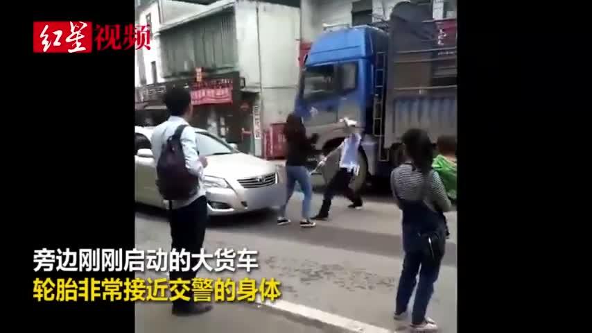 视频:女子一把推倒执勤交警 旁边大货车刚刚启动险