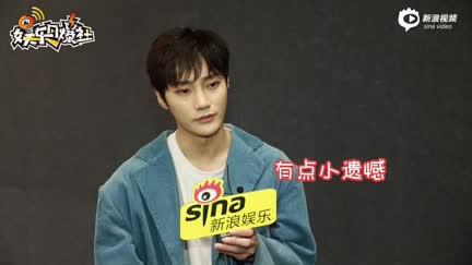視頻:新浪娛樂獨家對話創造營學員劉也 回應對手中心位選戴景耀原因