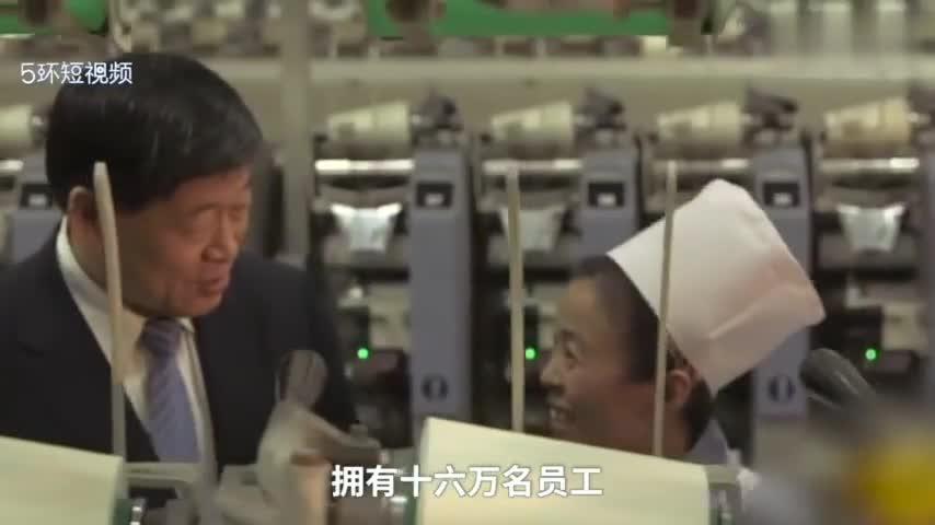 视频:山东魏桥创业集团创始人张士平逝世 享年73