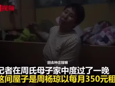 """四川成都:如果在天府广场碰到这位泥塑妈妈 请说声""""加油"""""""