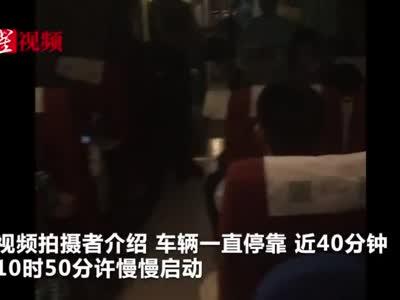 突发:广安至成都D5179次列车中途停车停电达40多分钟