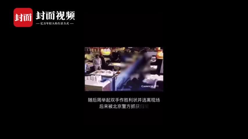 视频-今日研究生被杀案开庭 死者母亲:希望判对方