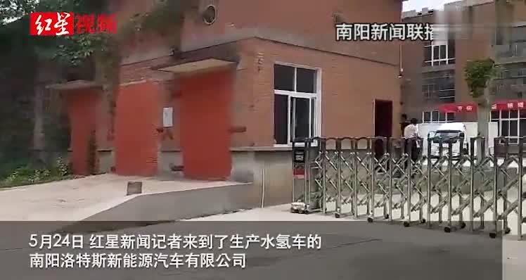 视频-探访南阳水氢车制造工厂:车发动时风扇声明显