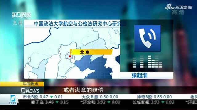 司法专家:若无法杀青和解 中国航企将与波音打至少一年官司