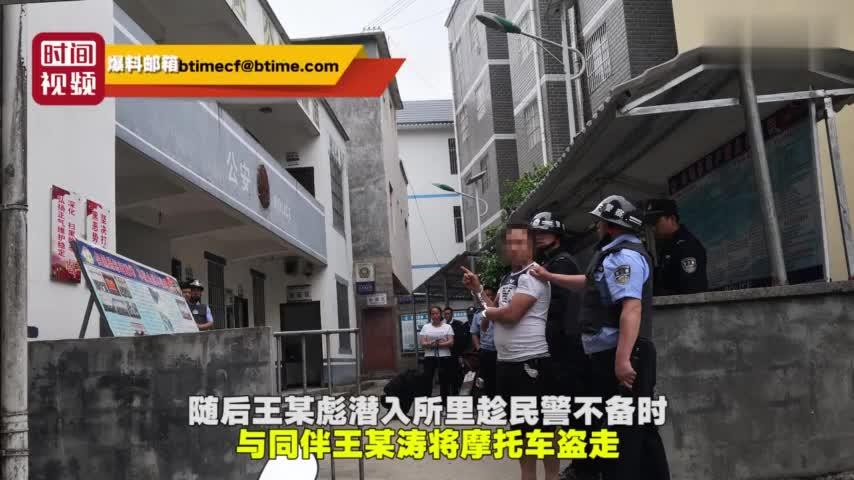 视频-14岁少年违驾被查 家长大闹:他杀民警都不