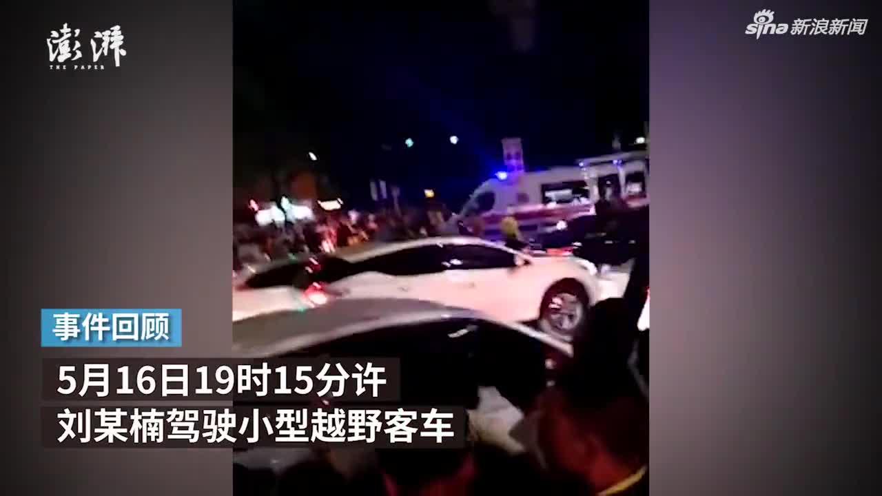 视频-深圳患癫痫男子撞死3人:留学获美国驾照