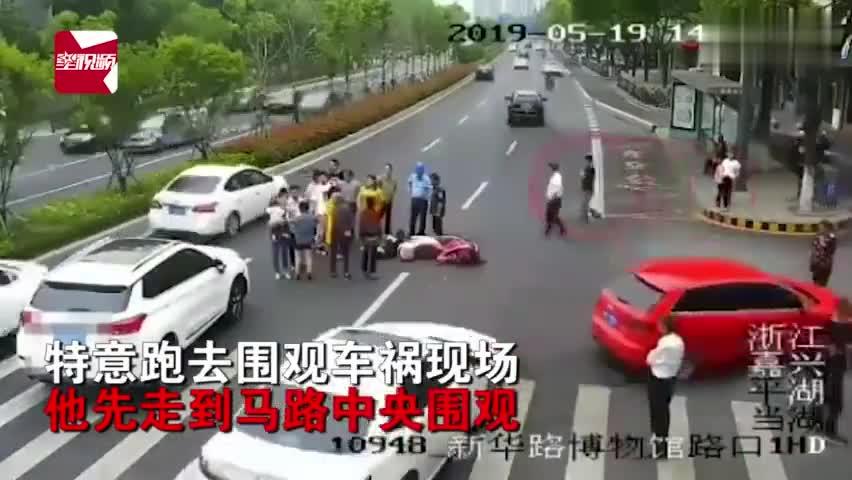 视频:男子马路中央围观车祸自己又被撞 前后事故仅