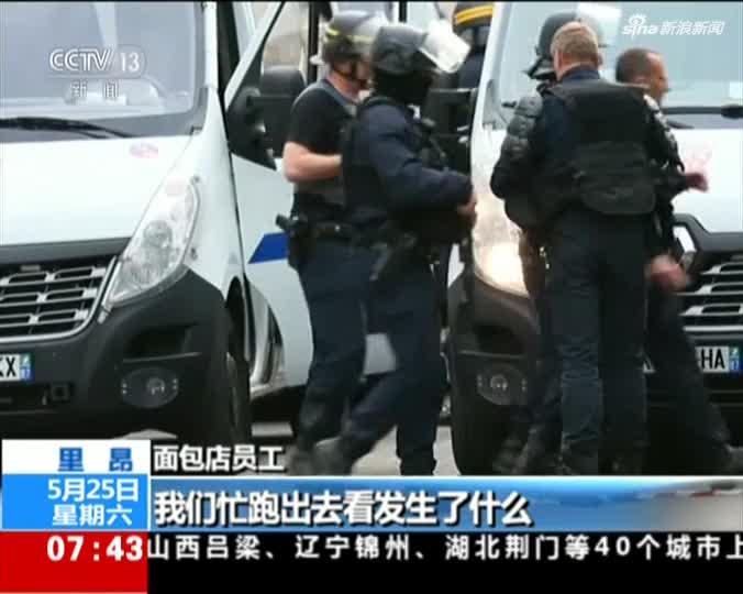 视频-法国里昂市中心爆炸 至少13人受伤
