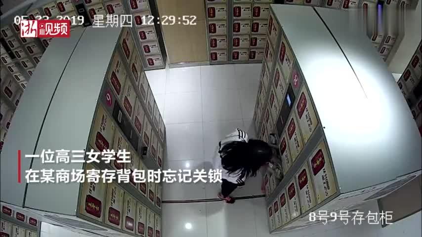 懷孕夫婦偷走高考生背包監控記錄全過程