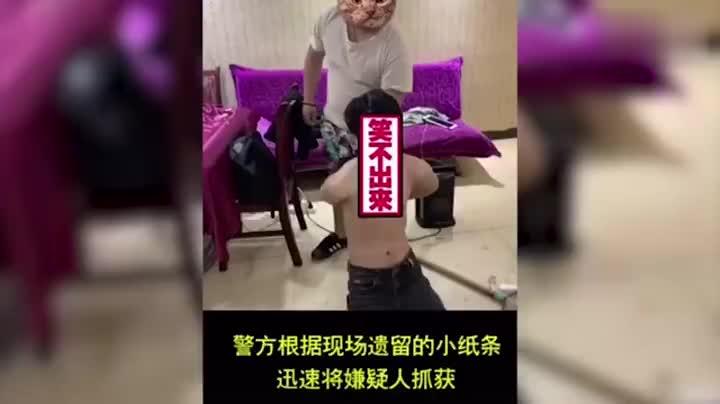 视频-男子盗窃不成留纸条嘲讽店主没钱:被拘15天