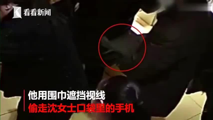 """视频-作案后即被识别身份 窃贼感叹""""上海警察太厉"""