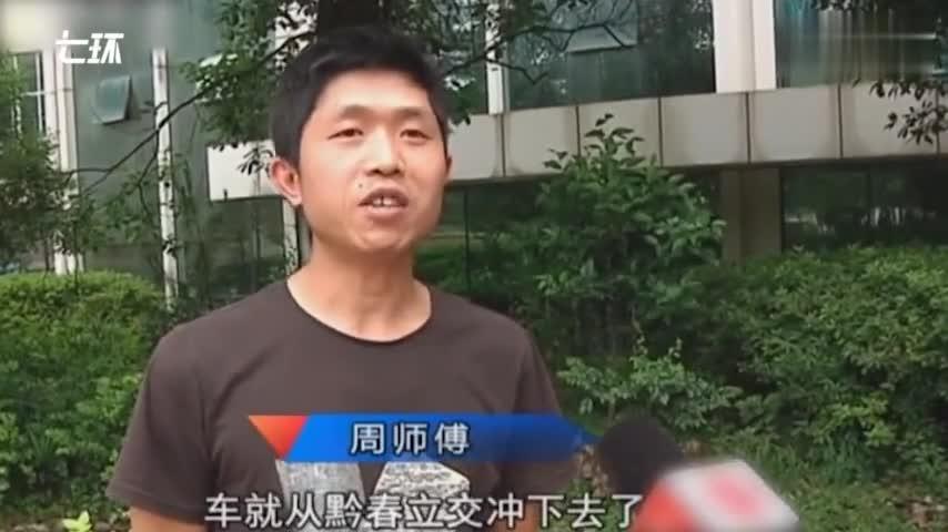 视频-的哥遭乘客抢方向盘险坠桥 欲报警被打