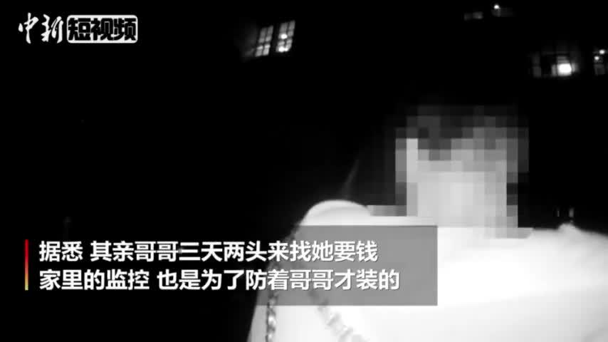 """视频-杭州现实版""""苏明玉"""":姑娘报警抓亲哥"""