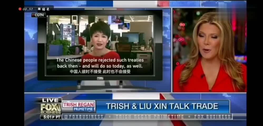 视频-福克斯商业频道主播翠西·里根在直播节目中发