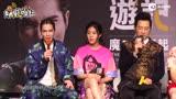 視頻:庾澄慶跨界音樂劇 蕭敬騰加盟透露心聲