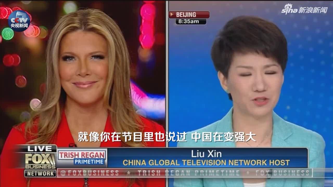中字视频-刘欣跟翠西算人均GDP账 追问对方如何