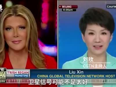 视频-刘欣:美国不施压,或会达成贸易协议