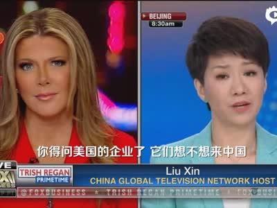 刘欣:知识产权保护是中国社会各界的共识