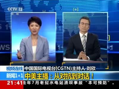 视频-白岩松连线刘欣:为什么全程都在回答没有提问?