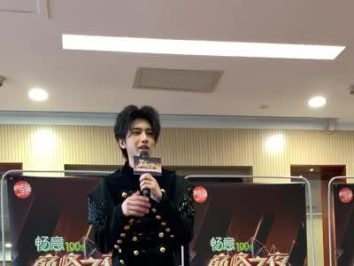 蔡徐坤对粉丝的寄语