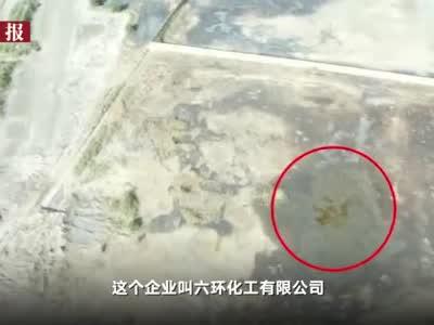 河北沧州开发区现红色污水  环保部门已立案调查