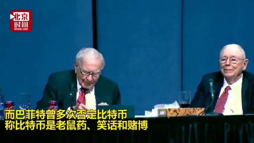 视频|孙宇晨:因身体不适取消与巴菲特的午餐会面