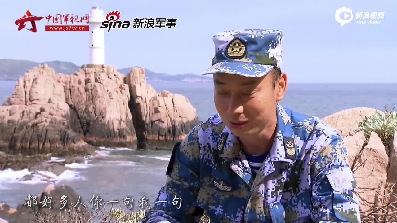 东极岛兵王!来听守岛23年的雷达老兵讲故事