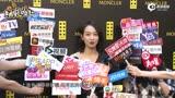 视频:宋茜小露香肩美出新高度 官鸿刚完成首个古装角色