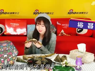 红枣粽子大测评