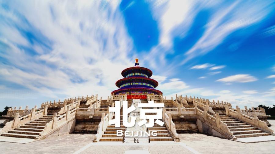 北京环球度假区 冒险之旅即将开启