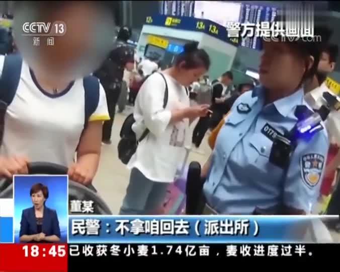 """视频-女子强行进站不愿拿出危险品 脚踹民警称""""你"""