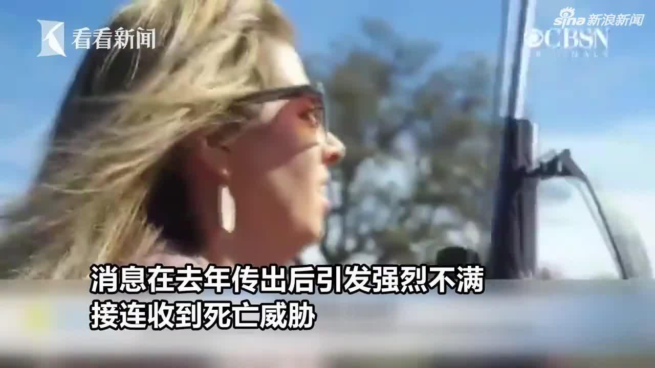 视频 美国女猎手射杀罕见黑色长颈鹿:剥皮吃肉称很