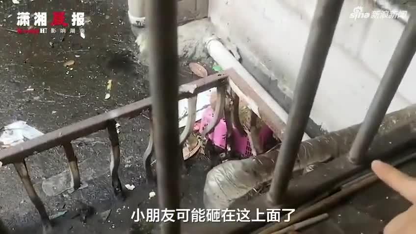 视频-男婴出生一小时 被95后生母推下楼