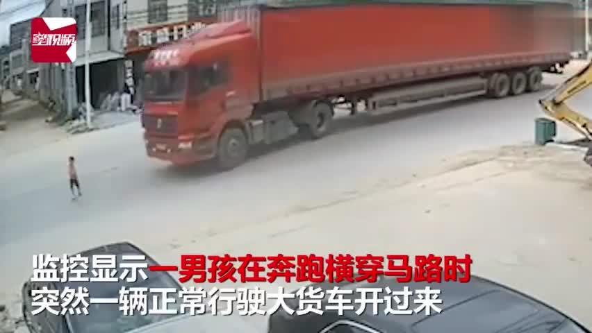 视频:男童突然奔跑横穿马路 货车轮下惊险逃生
