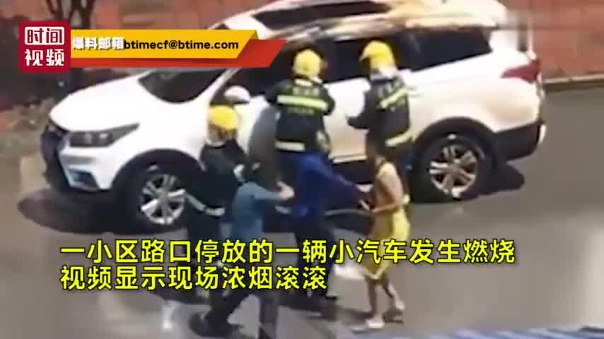男子坐在燃烧汽车内死亡警方:系杀妻后引燃车辆畏罪自杀