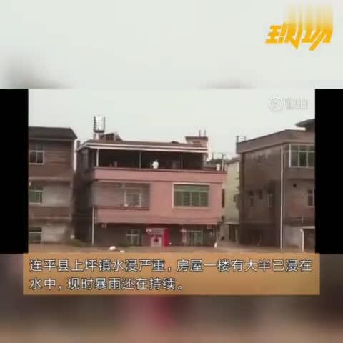 广东河源遭特大暴雨袭击多地出现洪灾